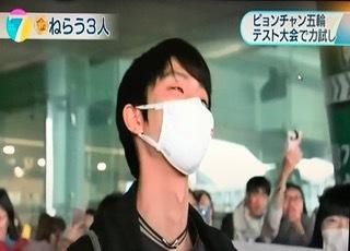 0213空港にて (9)