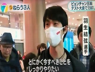 0213空港にて (13)