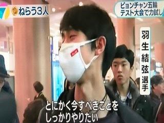 0213空港にて (15)