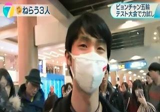 0213空港にて (16)
