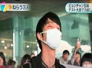 0213空港にて (24)