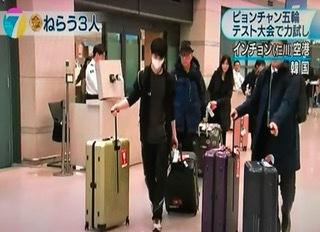 0213空港にて (25)
