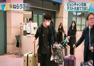 0213空港にて (26)