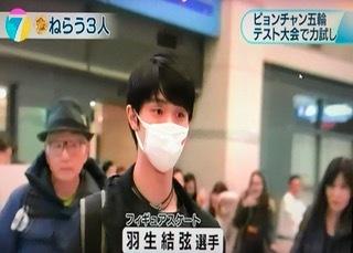 0213空港にて (27)