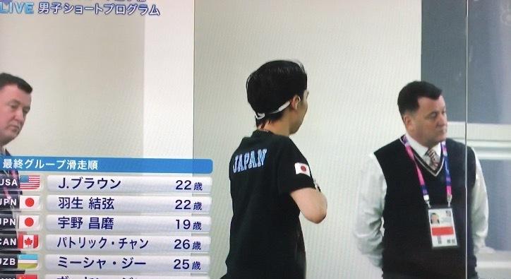 0220ジャパンT (3)