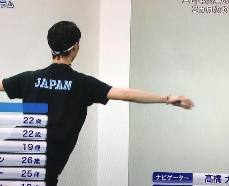 0220ジャパンT (5)