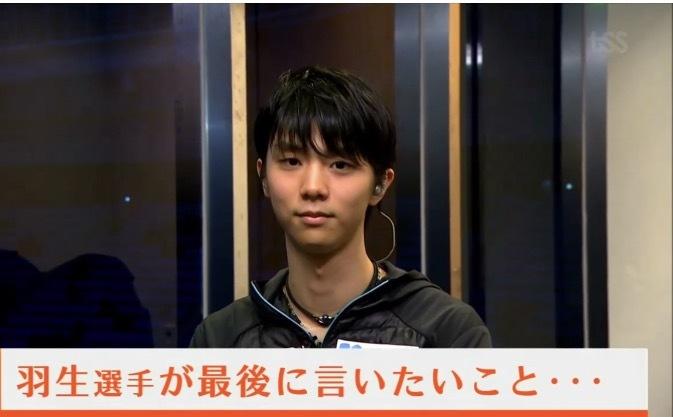 hero4ccお礼 (5)