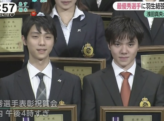 表彰式K3