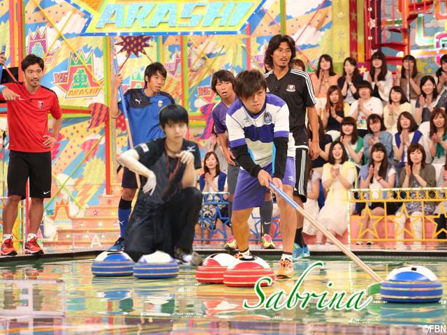 VS嵐 (2)
