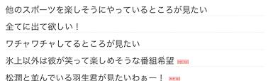 VS嵐理由 (1) - コピー