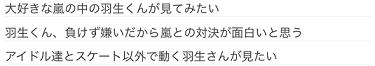 VS嵐理由 (1)