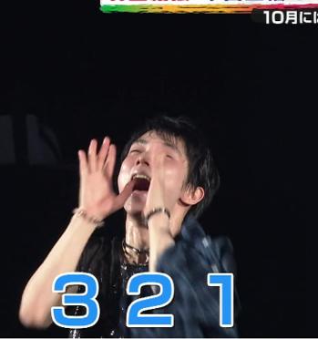 フィナーレ幕張P (14)