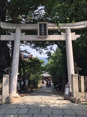 yuduruha (1)