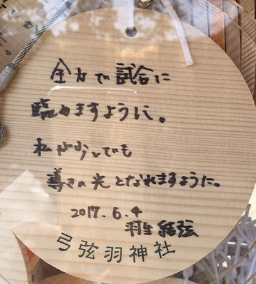 yuduruha (3)