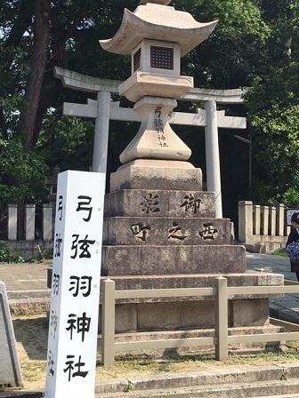 yuduruha (5)