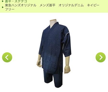 0620尾木ママ (1)
