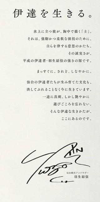 0713仙台袴姿 (3)
