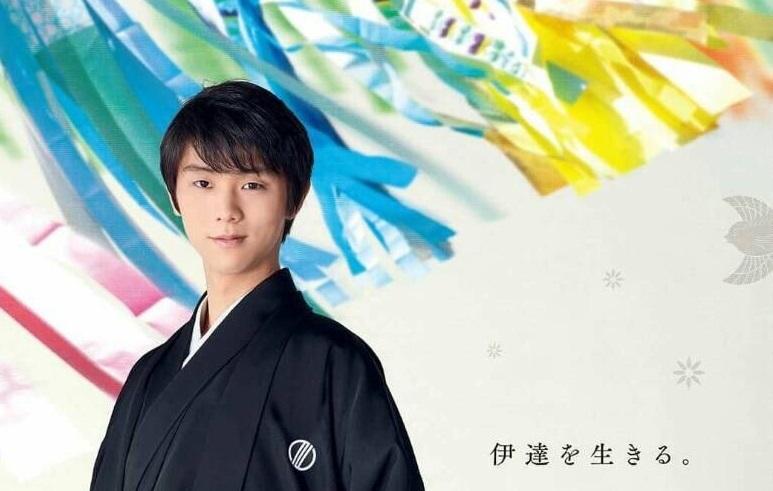 0713仙台袴姿 (12)