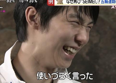 0810使いづらく(笑) (1)