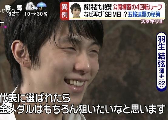 0810使いづらく(笑) (2)