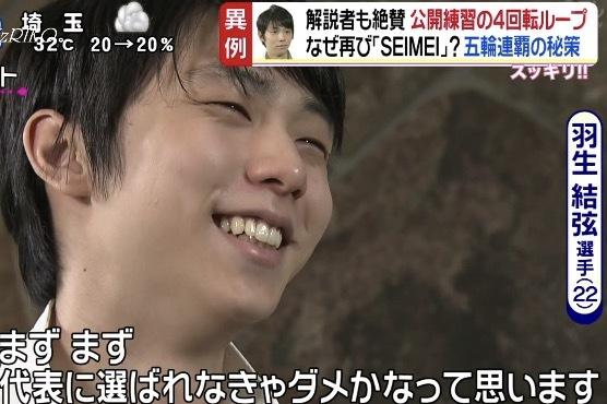 0810使いづらく(笑) (3)