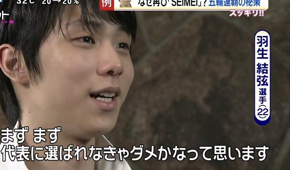 0810使いづらく(笑) (4)