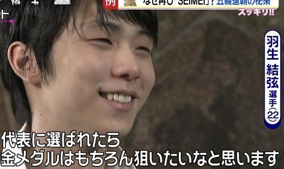 0810使いづらく(笑) (5)