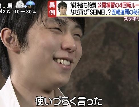 0810使いづらく(笑) (6)