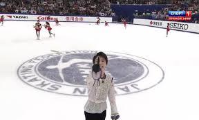 NHK杯ー2