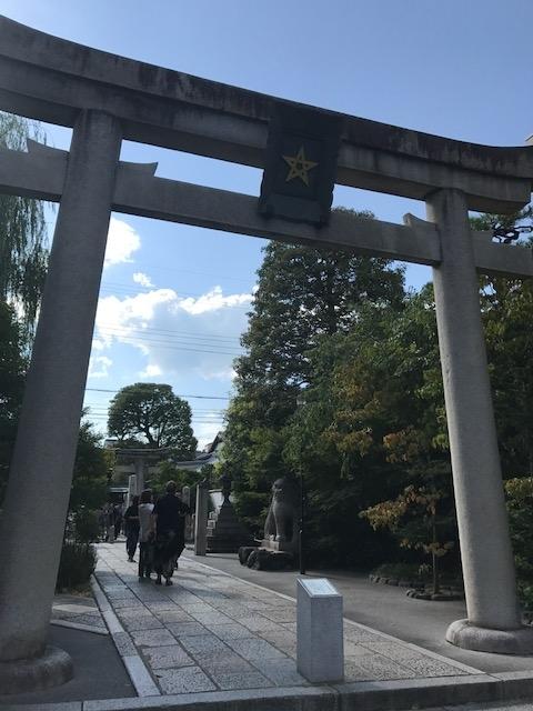 0909晴明神社必勝 (11)