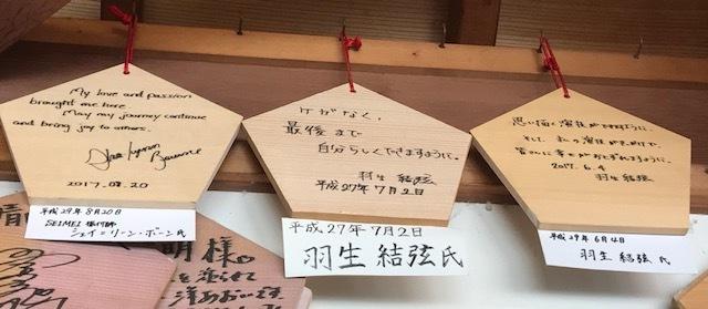0909晴明神社必勝 (8)