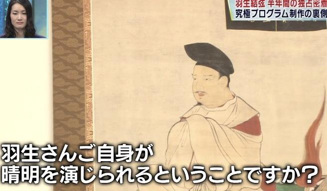 0909晴明神社必勝 (12)