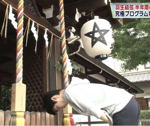 0910晴明神社サムネイル