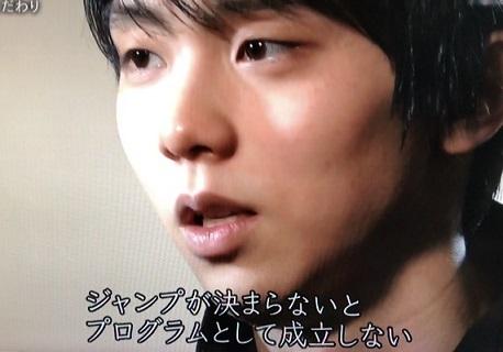 tamashii10.jpg