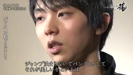 tamashii2.jpg