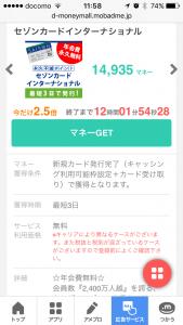 SAISON_money_sp1