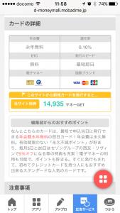 SAISON_money_sp2
