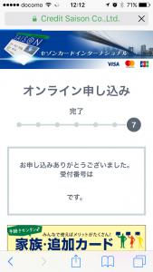 SAISON_money_sp3