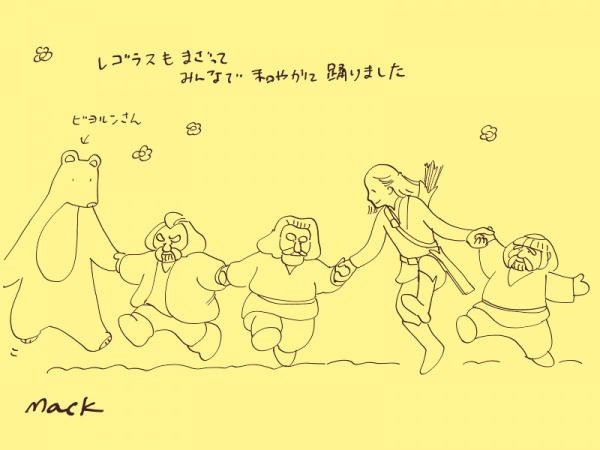 dwarves2.png