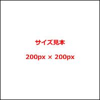 200200.jpg