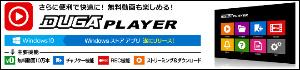 DUGA Player