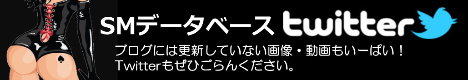 SMTwitter_201710110916524d8.jpg