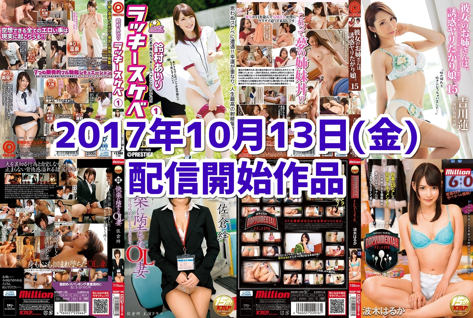 118abp00650pl-tile.jpg