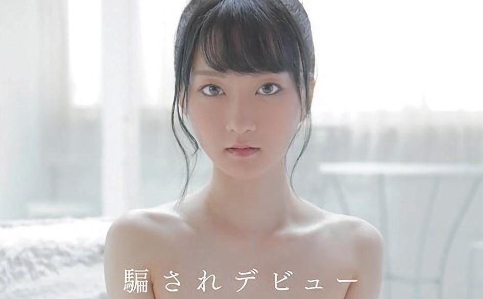 神楽坂一二三乃愛美癒亜猫薫子03