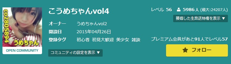 涼風こうめ003