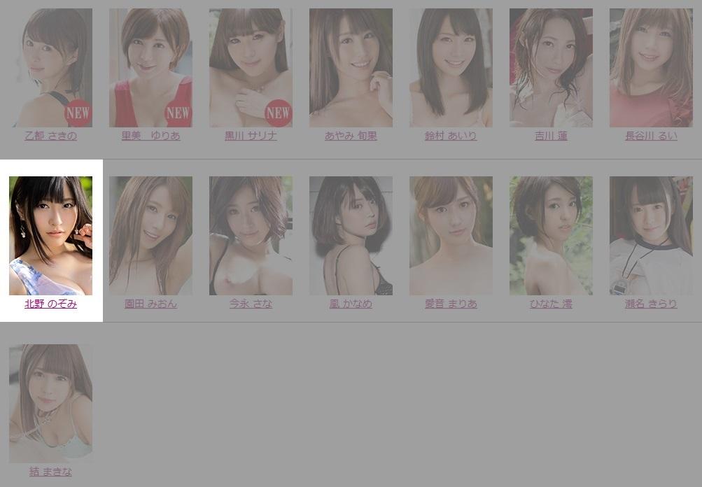 プレステージ専属女優003