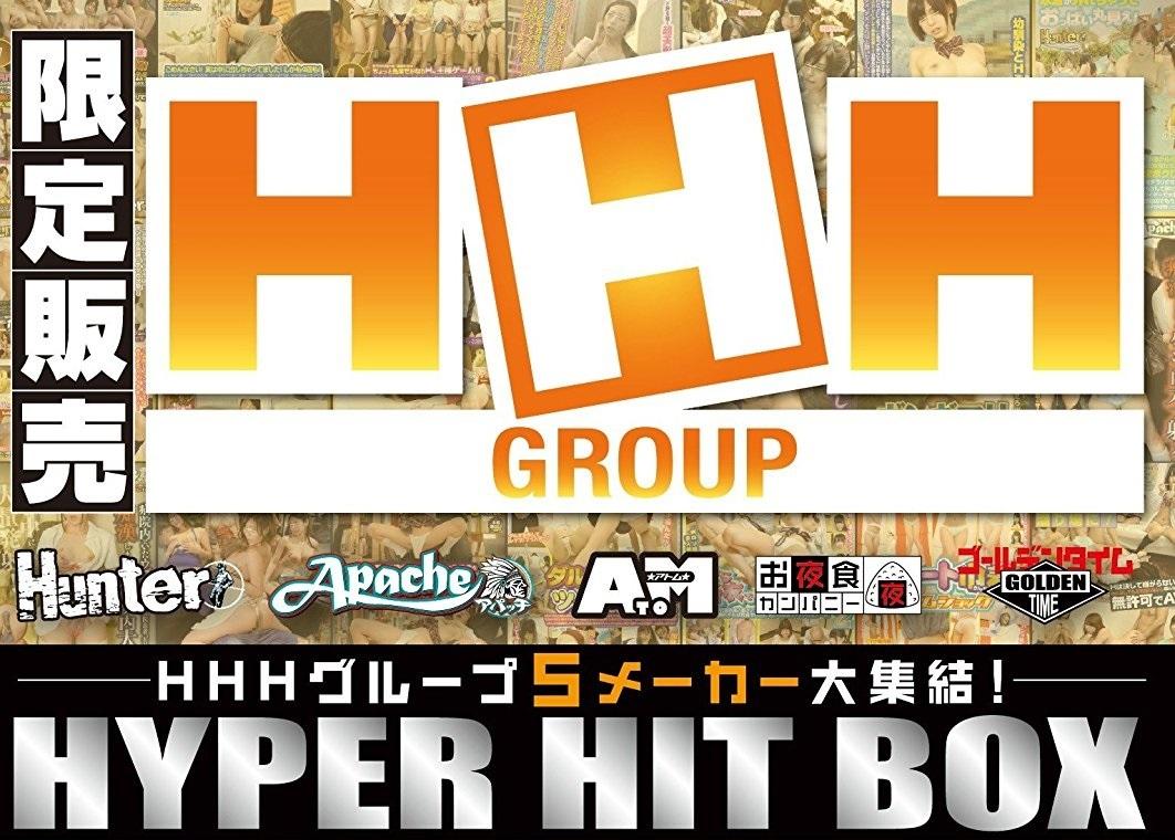 HHHグループ HYPER HIT BOX
