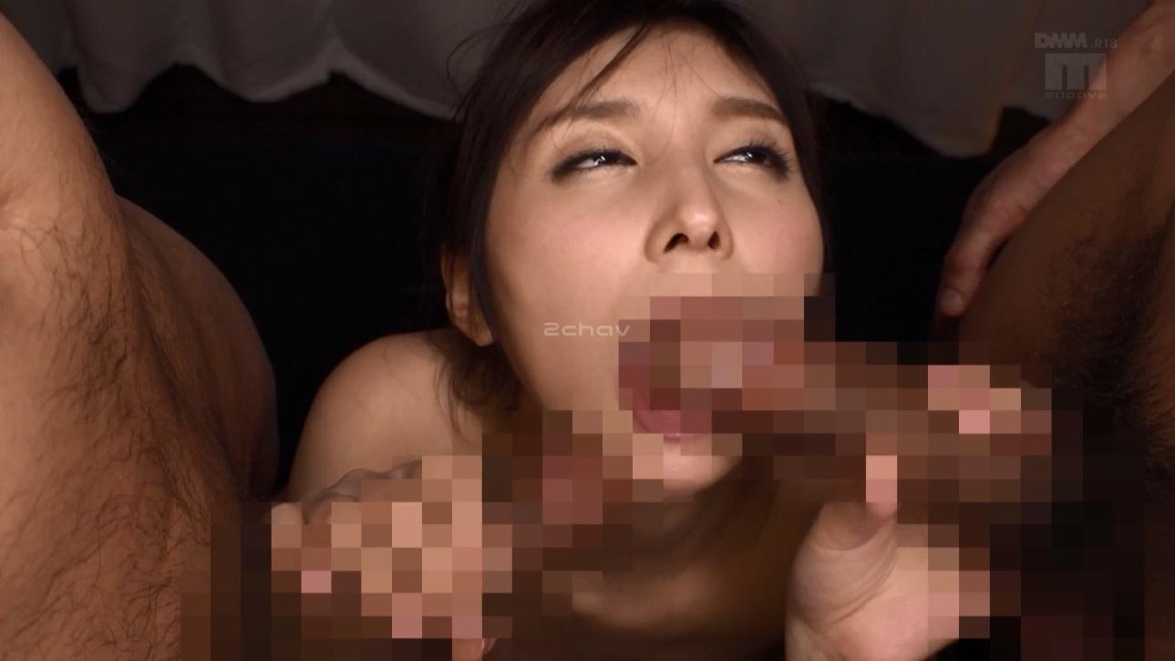 みう043