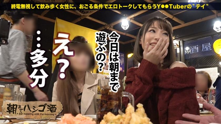 朝までハシゴ酒 08 in 新宿西口周辺