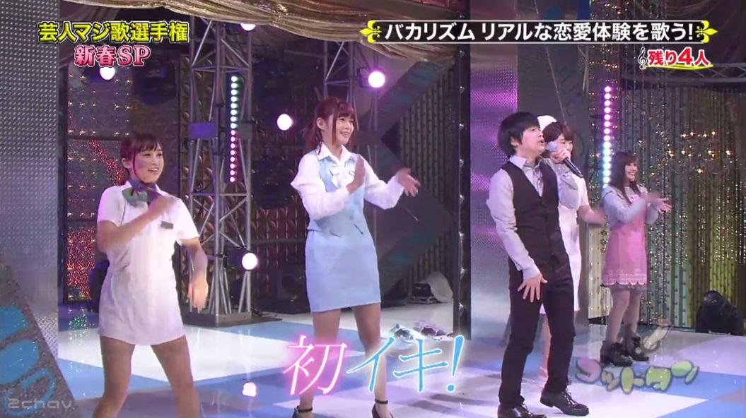 バカリズム恋のパステルカラー009